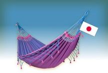 COPA samurai blue, hammock by LA SIESTA / Our tribute to Brazil and Soccer! COPA is a high-quality double hammock made of pure organic cotton. Traditional Brazilian handicraft, quality, and exceptional comfort.
