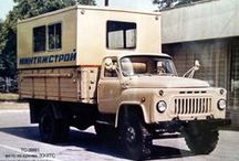ГАЗ-52/53 вахтовые автобусы. автозаки