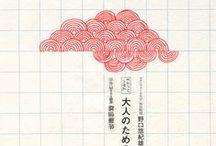 Tōkyō Moods