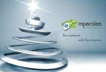 Mparolas Aluminium Seasonal Cards