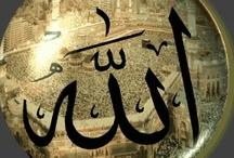 Dhikr Allah     ذكر الله