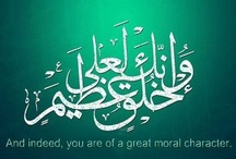 Muhammad / {And indeed, you are of a great moral character.}
