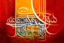 Arabic Calligraphy / by Rabab Ahmed