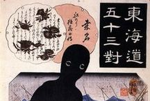 XCIV Japanese Mythology