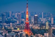 Visit Tokyo / Tokyo is known for its creative and innovative style, following in the foosteps of cities like London, New York City, and Los Angeles, so it was a natural fit for Andaz to be in Tokyo. Come and discover the city.