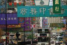 ツ Hong Kong
