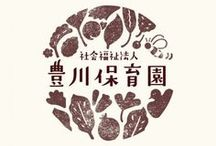 logotype / Logo and typeface.日本語ロゴとか文字とか