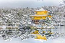 Japon : photos de voyage / Quelques fragments du Japon capturés par les meilleurs photographes