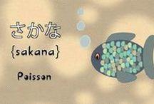 Parlons japonais / Apprendre le Japonais, c'est simple comme ohayô !