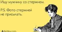 Картинки о жизни :)