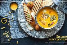 Food Photography Portfolio / Food photography by Anna Prytkova