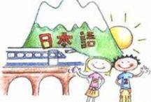 Learning japanese