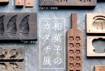 Japanese design&art