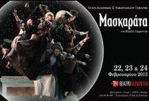 Μασκαράτα - State Academic E. Vakhtangov Theatre / Θέατρο Badminton 22 & 23 Φεβρουαρίου 2013 State Academic E. Vakhtangov Theatre Μασκαράτα του Μιχαήλ Λέρμοντοφ Ένα κλασσικό θεατρικό αριστούργημα από το ιστορικό Θέατρο της Μόσχας