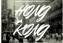Place to go - Hong Kong