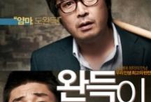 Movie - Korea