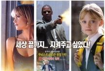 Movie - World