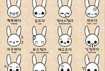 Learn Korean / Phrases, vocabulary and grammar tips for learning Korean
