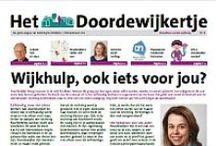 8e editie 'Het Doordewijkertje' / losse artikelen 8e editie 'Het Doordewijkertje'