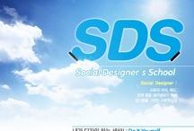 Social Designer School (SDS)