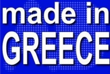 Greek production