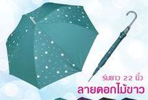 "22"" Umbrella ร่มยาว 22 นิ้ว / 22"" Straight umbrella ร่มยาว 22 นิ้ว ร่ม Raindeer"