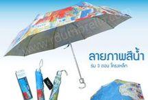 Nickel,Steel-3 folding umbrella. / ร่ม 3 ตอนโครงนิ้กเกิ้ล,เหล็ก Nickel,Steel-3 folding umbrella.