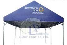 เต็นท์(Tent) โรงงานผลิตเต็นท์ สั่งทำเต็นท์ / ต็นท์(Tent) โรงงานผลิตเต็นท์ สั่งทำเต็นท์