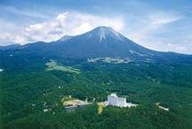 大山ロイヤルホテル|Daisen Royal Hotel