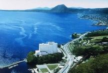 別府湾ロイヤルホテル|Beppuwan Royal Hotel