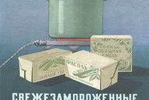Soviet Advertising