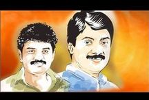 G Venugopal - Nisikanth G / This board is dedicated to Nisi's songs