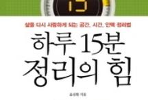 4월 도서대출 BEST 20_삼성학술정보관