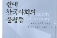 정의 도서 전시회_2010