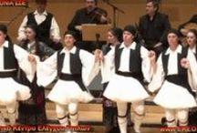 ΤΡΑΓΟΥΔΙΑ ΚΑΙ ΧΟΡΟΙ ΤΗΣ ΠΑΤΡΙΔΑΣ ΜΟΥ (SONGS AND DANCES OF MY COUNTRY)