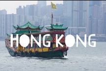 Travel to Hong Kong / Things to do in Hong Kong and useful travel tips to plan your trip to Hong Kong