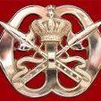 Military, Koninklijke Militaire School