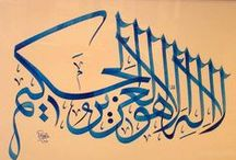 Hüsn-ü Hat,Arabian calligraphy 1 / Arap kaligrafisi,hat sanatı,dini yazı,tezhib,ebru / by Sadık Erarslan