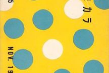 Dots/spots / Lots of dots and spots / by andrea dagostino