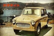 Dawne reklamy Suzuki / Vintage Suzuki ads