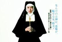 Nunsploitation / Mad Movies n°190 http://shop.mad-movies.com/fr/produit/298/mad_movies_nd190