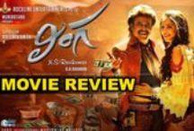 Latest Telugu Movie Reviews / Tollywood Movie Reviews and Rating, Latest Telugu Movie Reviews & Rating,