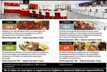 Cooking Workshop Consulting / Παρακολουθήστε σεμινάρια μαγειρικής και γαστρονομίας με τους καταξιωμένους σεφ Λευτέρη Λαζάρου, Χριστόφορο Πέσκια, Herve Pronzato και Δημήτρη Σκαρμούτσο