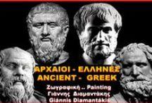 ΑΡΧΑΙΟΙ - ΕΛΛΗΝΕΣ...ANCIENT GREEK / Εικόνες Αρχαίων Ελλήνων... Ιστορικά Πρόσωπα... Ζωγραφική: Γιάννη Διαμαντάκη .....ANCIENT GREEK... PANTHEON GREEK HISTORY.... Portaits Painting John Diamantaki