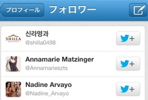 MOBILE - Follower&Following list