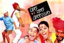 Movies / Popular marathi movies on rajshri