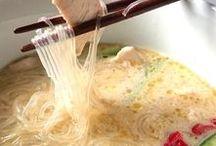 Asiatische Küche / Vielfältige Asiatische Rezepte aus Thailand, Vietnam, Japan, Korea oder China. Mit den richtigen Zutaten meist ganz einfach, und immer gesund!