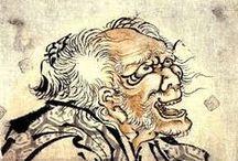 Artist: Hokusai