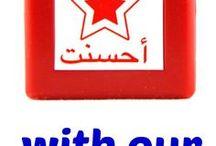 Learn Arabic for kids / Ideas to help kids learn Arabic, Arabic Worksheets for kids,  learn Arabic alphabet, learn Arabic language