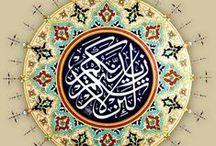 art / art , روائع الخط العربي